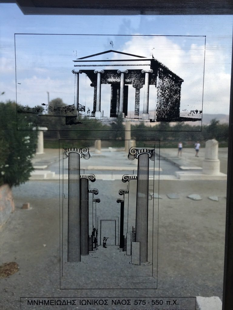 glass info-box in front of the Dionysus temple