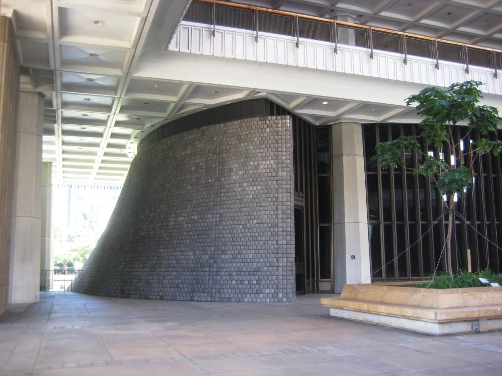 one of the two cones of the Hawaii State Capitol